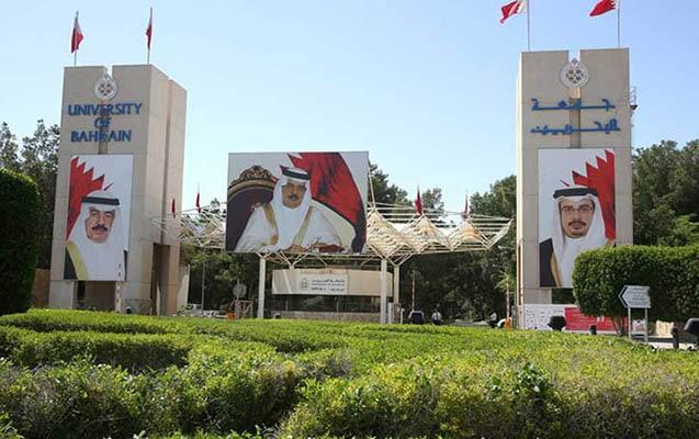 Bahreyn'de Üniversite Okumak. Bahreyn Üniversite Ücretleri