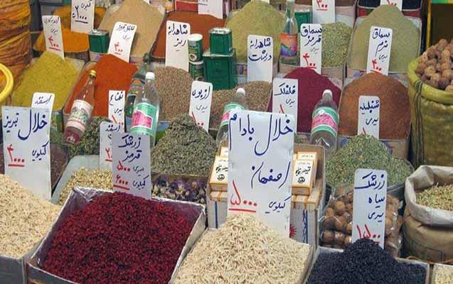 İran'da Genel Yaşam Giderleri. Aylık Ne Kadar Para ile Geçinilir
